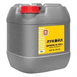 Лукойл М-10г2к Масло моторное минеральное для дизельных дв.(18л)  135736 - фото 61494