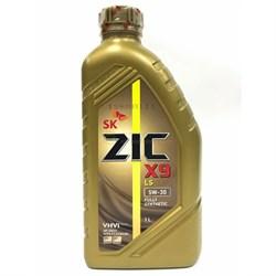 Zic X9 Ls 5W30 Масло моторное синтетическое (1л)  132608 - фото 67498