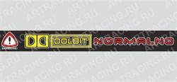 Арт Рейсинг 2-402 Наклейка Внимание! DOLBIT NORMALNO (700х80) - фото 69041