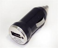 Zy-021/jx USB адаптер - фото 69590