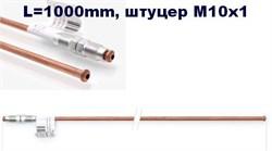 Трубка тормозная медная (1000мм, штуцер M10х1)  iat-a1000-m - фото 76660