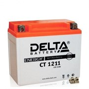 Delta АКБ для мотоциклов залит. 12V 11Ah  YTZ12S,YTZ14S   ct1211
