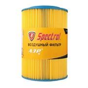 Spectrol Аэр 5 Фильтр воздушный ГАЗ  дв. 406i