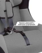 Siger Тотем Кресло детское до 18 кг (серое)