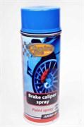 Motip 4099 Краска для суппортов синяя  0.4л  аэрозоль