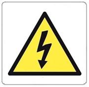 Арт Рейсинг 1-093 Автознак-наклейка Высокое напряжение (15х15см)
