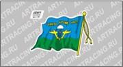 Арт Рейсинг 1-186 Наклейка Флаг ВДВ (с кисточкой) (средняя)