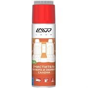 Lavr 1564 Очиститель салона пенный с щеткой (аэрозоль) (650мл)