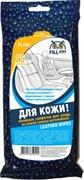 Fillinn Fl104 Салфетки влажные для кожаных изделий  25шт.