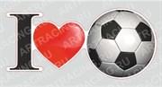 Арт Рейсинг 2-491 Наклейка Я люблю футбол  200x100