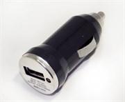 Zy-021/jx USB адаптер