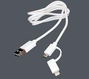 Кабель силиконовый USB-Lightning, micro USB