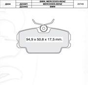 Dafmi Колодки тормозные (комплект 4шт)  d224
