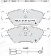 Dafmi Колодки тормозные (комплект 4шт)  d620