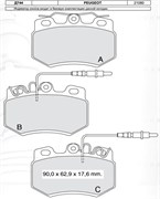 Dafmi Колодки тормозные (комплект 4шт)  d744