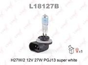 Lynx Лампа галогеновая изогнутая SUPER WHITE (H27)  l18127b