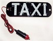 Taxi Табло световое внутрисалонное (белое)