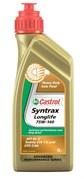 Castrol Syntrax Longlife 75W140 Масло трансмисс. GL5 (1л) (УЦЕНКА)  1543ae